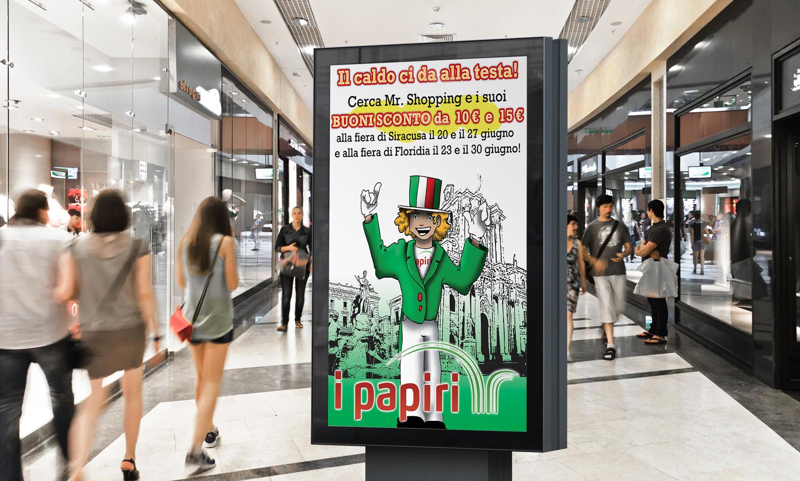 2012 C.C. I PAPIRI - Linea 11 Siracusa - Comunicazione, pubblicità, adv, eventi, web