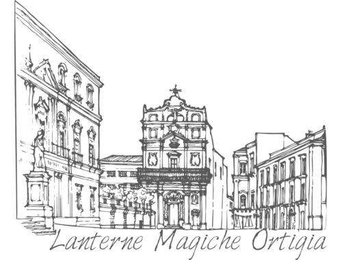 LOGO-LANTERNE-MAGICHE